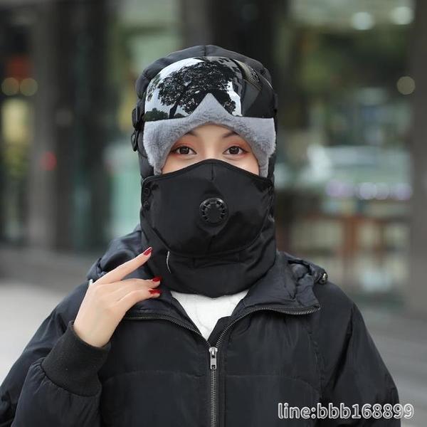 毛帽 口罩雷鋒帽男女冬天騎車防風加厚護目眼鏡帽護耳棉帽滑雪防寒帽子 城市科技