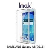 【妃凡】IMAK SAMSUNG A8-2016 羽翼II水晶保護殼 水晶殼 硬殼 手機殼 保護套 透明 保護殼 (K)
