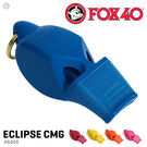 【EMS軍】加拿大FOX 40 ECLIPSE CMG哨子(附繫繩)單-(公司貨) #8405系列