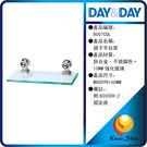 day&day日日家居生活精品 8007CGL 10MM鏡子平台架
