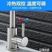 304不銹鋼洗臉盆水龍頭冷熱衛生間單孔水槽拉絲旋轉洗臉盆水龍頭