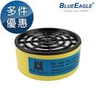 【醫碩科技】藍鷹牌 澳規有機濾毒罐 1個 適用NP-305、NP-306防毒口罩 RC-202 多件優惠中