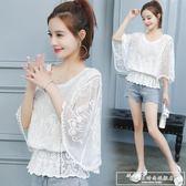 雪紡很仙的上衣女夏2019春裝新款超仙洋氣小衫收腰蕾絲蝙蝠衫『韓女王』