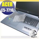 【EZstick】ACER Aspire E17 E5-771G 系列 專用奈米銀抗菌TPU鍵盤保護膜