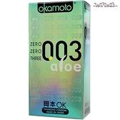 保險套送潤滑液 避孕套 衛生套 安全套 Okamoto 岡本003-ALOE 超潤蘆薈極薄衛生套(6入裝)