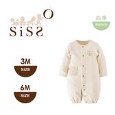 【SISSO有機棉】文小鳥兩用式兔裝(小桔) 3M~6M
