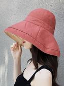 帽子女正韓潮百搭出遊遮陽帽防曬紫外線大沿遮臉漁夫帽女士夏