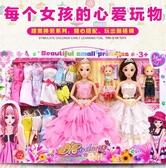 芭比娃娃 依甜芭比換裝洋娃娃套裝大禮盒女孩公主婚紗兒童玩具別墅城堡單個 - 雙十二交換禮物