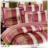 床罩全套(5尺/6尺)任選均一價/高級五件式100%純棉雙人/ivy精品『怡然自得』紅☆*╮