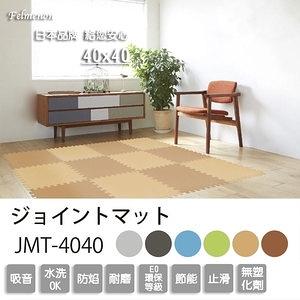 日本Felmenon吸音減震無毒鋸齒狀巧拼地墊(6片裝)淺褐(6片裝)