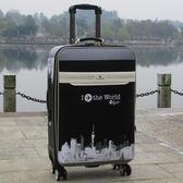 小清新行李箱拉桿箱女旅行箱萬向輪男學生20寸24寸防水布密碼箱皮