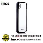 【imos】iPhoneX XS 美國軍規認證 雙料防震保護殼 贈手機殼背面閃膜 好清洗 相容各式玻璃貼 公司貨