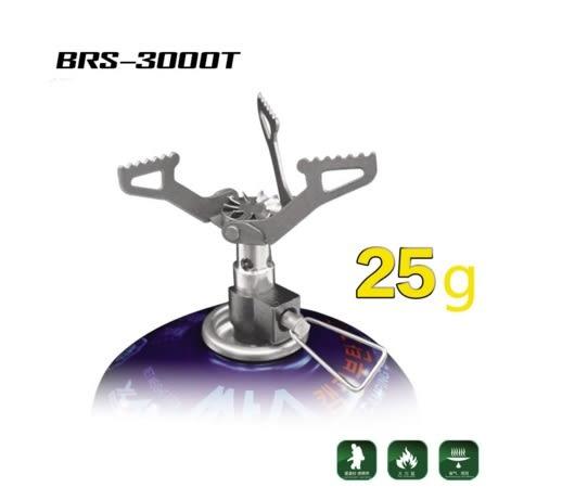 【山水網路商城】大黃蜂登山爐/瓦斯爐/高壓瓦斯爐/鈦合金 《重量僅有25g》附贈收納袋 BRS-3000T