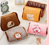 防爆熱水袋充電式暖水袋煖寶寶注水成人暖手寶毛絨萌萌可愛韓版女 麥琪精品屋