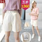 【五折價$360】糖罐子英字布標縮腰口袋純色短褲→米白 現貨(S-L)【KK7362】