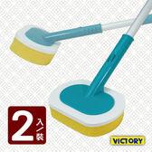 【VICTORY】日式海綿刷(2入) #1029008