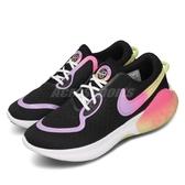 Nike 慢跑鞋 Wmns Joyride Run 2 POD CNY 黑 彩色 女鞋 漸層 運動鞋 農曆鼠年 【PUMP306】 CU8430-091