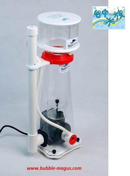 {台中水族} 台灣  BUBBLE MAGUS-BM-C7  錐型針刷蛋白過濾器( 500L -700L)   特價 蛋白機