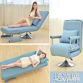 辦公室可折疊沙發床兩用單人午休椅多功能家用午睡床布藝折疊躺椅 js10498『miss洛羽』