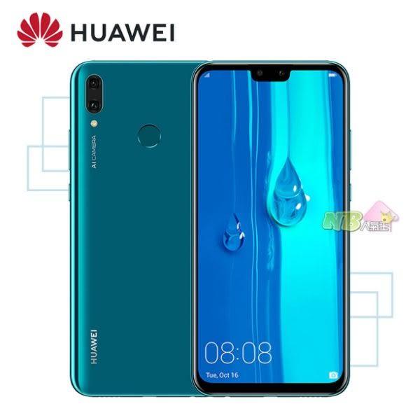 華為 HUAWEI Y9 2019 6.5吋 ◤刷卡◢ FHD 八核心 智慧型 手機 K710 (4G/64G)