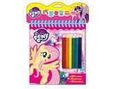 彩虹小馬 巧思小畫冊 (色鉛筆款) MP016A 根華 (購潮8) My Little Pony 獨角獸