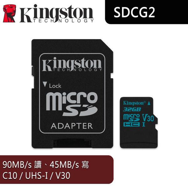 Kingston 金士頓 Canvas Go 32G microSD 高速記憶卡 SDHC 讀取90M 附轉卡 (SDCG2/32GB)