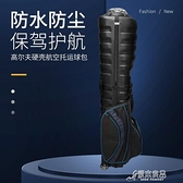 高爾夫球包 硬殼高爾夫航空包托運球包飛機高爾夫球袋防水防塵裝備便攜帶滾輪 原本良品