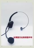 國洋TENTEL K-362降躁 單耳 電話耳機