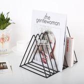 ins北歐桌面簡易鐵藝書架辦公室桌上書擋簡約雜志收納架創意書立  易家樂
