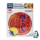 烹大師 鰹魚風味 50g#一箱24盒(50g*20包) 顆粒