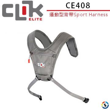 ★百諾展示中心★CLIK ELITE  CE408美國戶外攝影品牌  運動型背帶Sport Harness