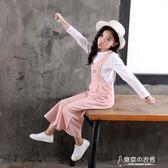 女童秋裝套裝時尚中大童時髦洋氣兒童背帶褲兩件套春秋 東京衣秀