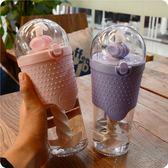 創意吸管蛋白粉健身水杯便攜式單層塑料攪拌杯隨手杯戶外運動水壺    遇見生活