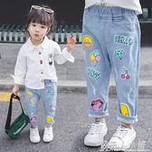 女童牛仔褲春裝新款韓版兒童彈力小腳長褲3歲5女寶寶褲子 錢夫人小鋪