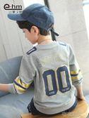 兒童長袖 漢姆童裝男童長袖T恤兒童春秋打底衫秋裝新款中大童韓版 布衣潮人