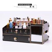 超大號木質木制化妝品收納盒梳妝臺儲物整理置物架抽屜式口紅面膜需組裝