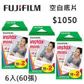 6入賣場 3C LiFe FUJIFILM Instax Mini 拍立得底片 空白底片 適用MINI 25 7S 8 25 90 SP1 SP2