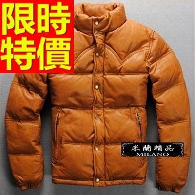 真皮羽絨外套-有型歐美風保暖羊皮男皮衣夾克2色62w7【巴黎精品】