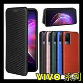 【萌萌噠】VIVO V21 Y72 (5G) 新款雙面碳纖維保護套 隱形磁扣 可插卡支架 全包軟殼 側翻皮套