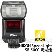 NIKON SB-5000 Speedlight  無線電控制閃光燈 贈$600郵政禮券+延長保固 (免運 國祥貿易公司貨)
