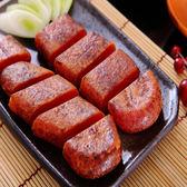 東港華得.碳烤一口包野生烏魚子禮盒﹍愛食網