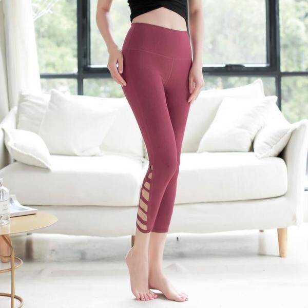 瑜伽褲跑步健身褲女提臀彈力運動緊身褲速干七分褲高腰鏤空晴天時尚