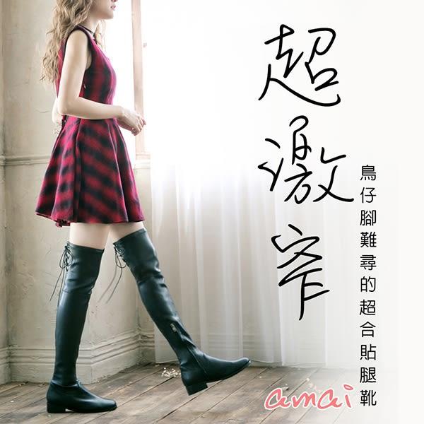 amai紙片人專屬-貼腿後綁帶低跟過膝靴 皮革黑