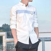 【618好康又一發】春款青少年長袖白襯衫男清新七分袖