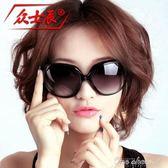 太陽鏡女潮 明星款大框蛤蟆鏡女士墨鏡偏光防紫外線太陽眼鏡早秋促銷