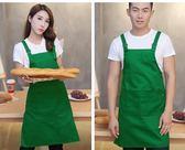 圍裙定制logo韓版時尚純棉廚房廚師奶茶咖啡店防水工作服定做 卡布奇诺