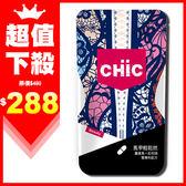 【超值下殺】CHiC 馬甲輕鬆燃(45顆/袋)