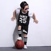 全館83折 男童新款籃球背心短袖褲套裝中大童嘻哈球衣春季兒童錶演籃球服