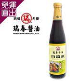 瑞春 白醬油(十二瓶入)【免運直出】