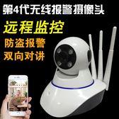有看頭yoosee無線攝像頭wifi手機遠程監視器家庭用高清夜視網絡【快速出貨】